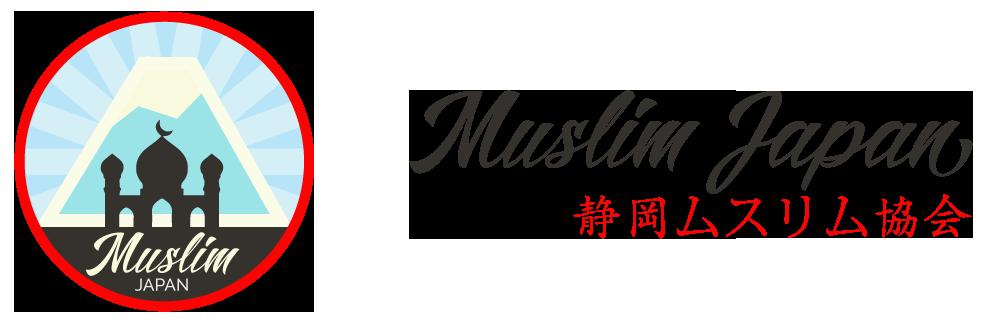 Hadith 6: Purification of the heart | Muslim Japan